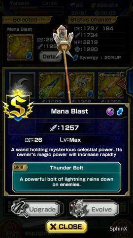 File:Mana Blast.jpg