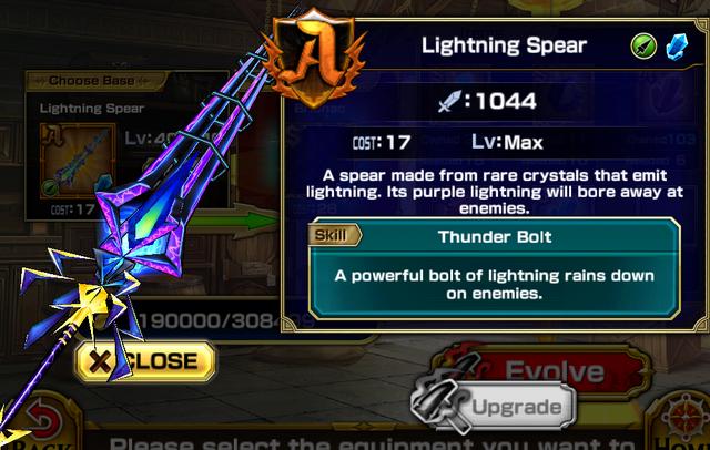 File:Lightning Spear.png