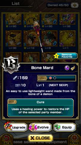 File:Bone Mard.png