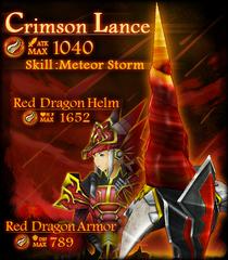 Dragon Gacha2