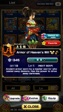 ArmorofHeaven'sWill