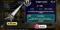 Knight Lance