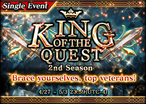King of the Quest 2nd Season