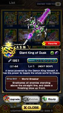 Giant King of Dusk