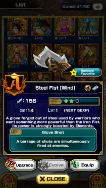 Steal Fist Wind