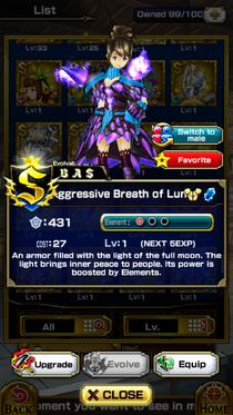 Aggressive Breath of Luna