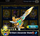 Brilliant Alexander Blade