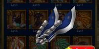Worn Blade