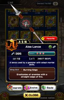 Alea Lance
