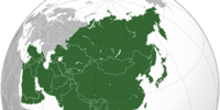Azija (Slovianto)