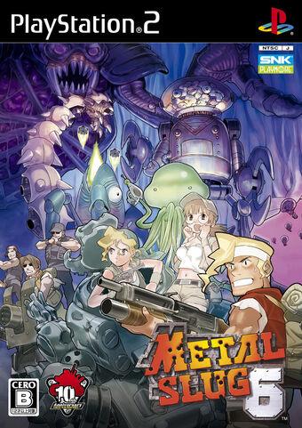 Metal Slug 6 PS2 Cover