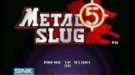 Metal Slug 5 - Speeder Soundtrack