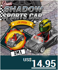 Zoom shadow sports car 2