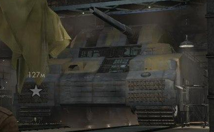 File:Ratte Tank.png