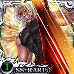 KOF X Fatal Fury-O.Rugal1