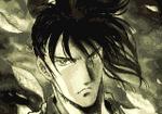 Nm sasuke ending