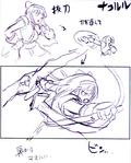 Nakoruru-winpose-sketch2
