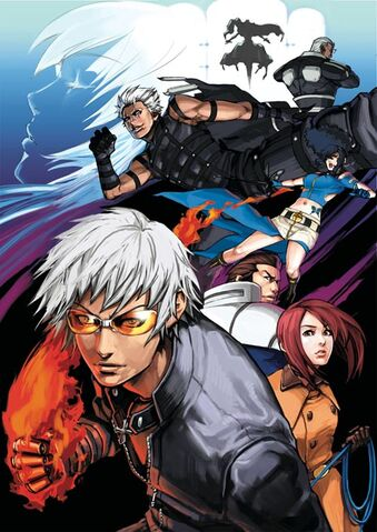 File:Kof2art.jpg