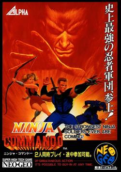 File:Ninja Commando.png