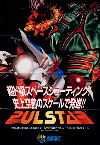 File:Pulstar.png