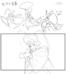 Mian-winpose-sketch2