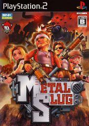 Metalslug 3D