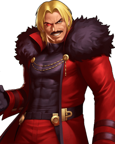 File:King Of Fighters 98 UM OL Rugal.png