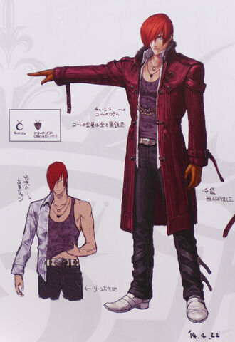 File:Iori full body.jpg