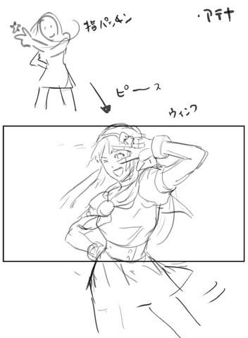 File:Athena-winpose-sketch2.png
