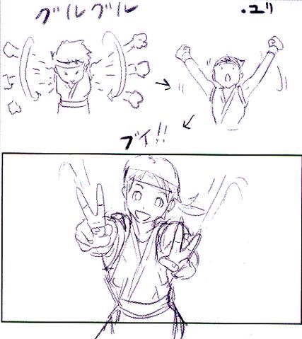 File:Yuri-winpose-sketch2.png