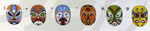 Mian Masks 1