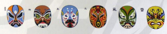 File:Mian Masks 1.jpg