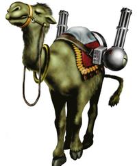 Sv-camel