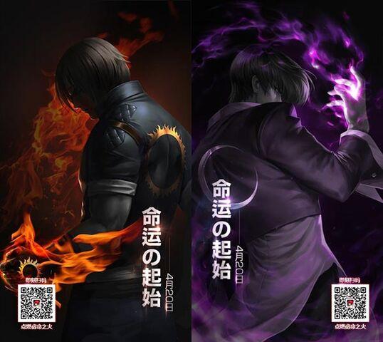 File:KOF-Destiny-KyoIori.jpg