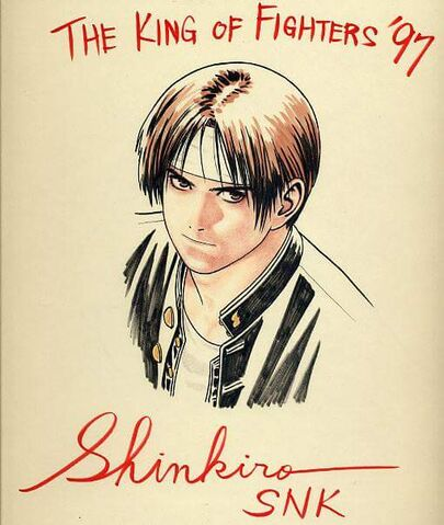 File:Shinkiro-kyo.jpg