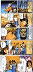 Ryuko pg4