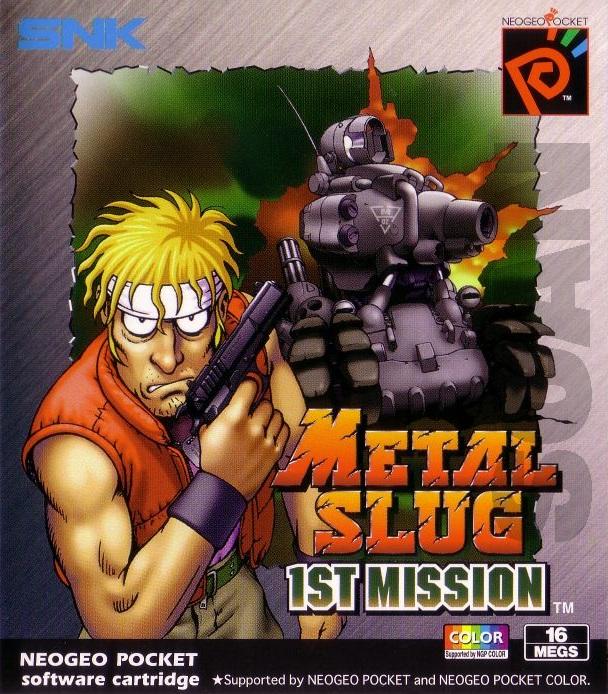 File:MetalSlug1stMission.jpg