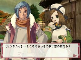 File:Yammanari nakoadv4.jpg
