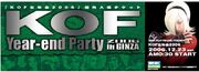 Kofparty ticket
