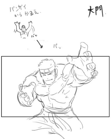 File:Daimon-winpose-sketch2.png