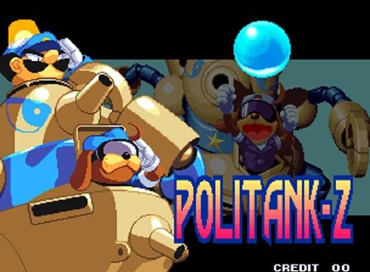 File:Politank-Z.jpg