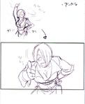 Angel-winpose-sketch2