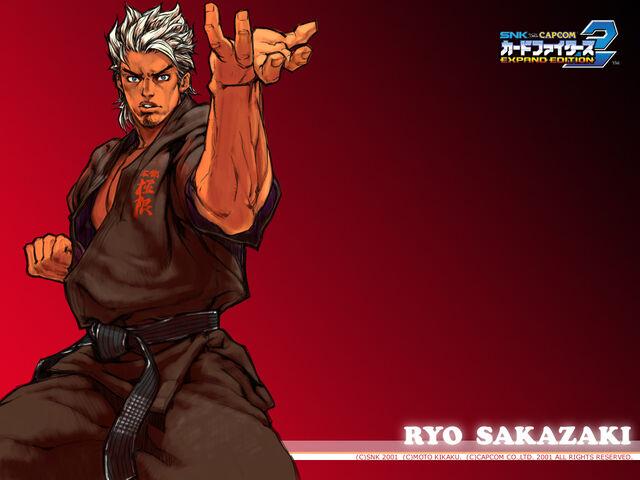 File:Ryo 1024.jpg