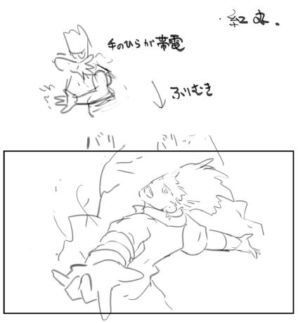 File:Benimaru-winpose-sketch2.png