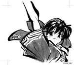 Issen rimururu