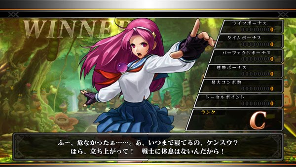 File:Athena XIII winner.jpg