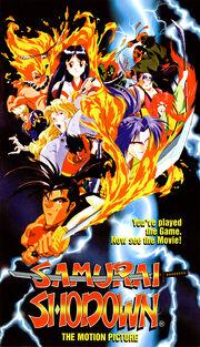Samuraishowdown moviecover