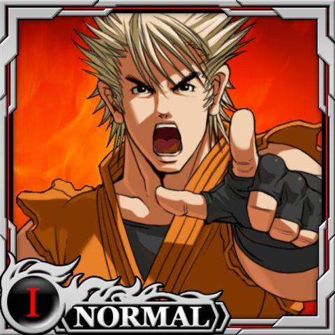 File:KOF X Fatal Fury Ryo4.jpg