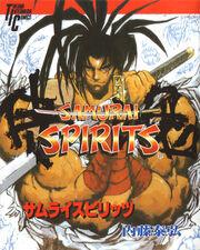 Samu spirits yasu