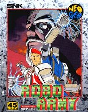 Robo Army JP cover